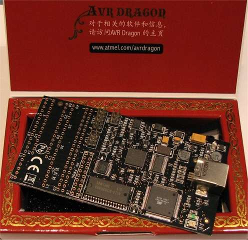 A protective case for the Atmel AVR Dragon using AVR