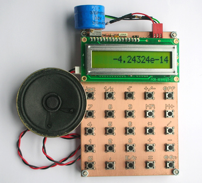 Speaking Calculator using AVR ATmega88 microcontroller