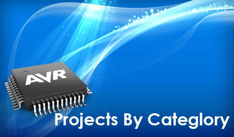 Applications of Atmel AVR MCU