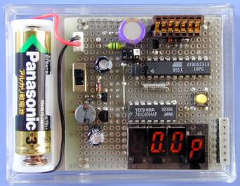 Capacitance Meter using AVR microcontroller