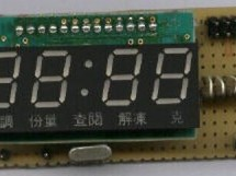 AVR Thermometer using AT90S2313 microcontroller