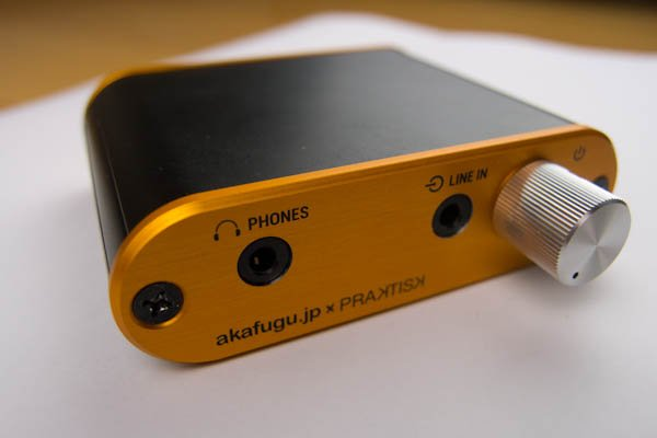 cMoy Headphone Amplifier