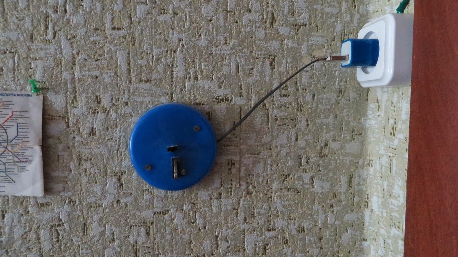 Infrared remote controlled light switch with ATTiny2313