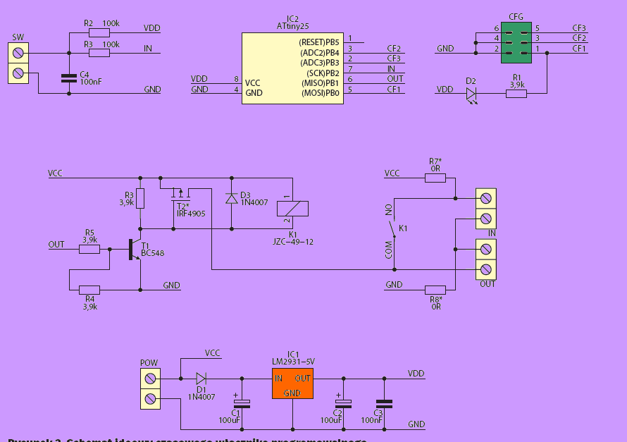 PROGRAMMABLE TIMER CIRCUIT SCHEMATIC ATTINY25