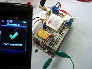 sim900-pcb-modul-ve-avr-uygulamalari