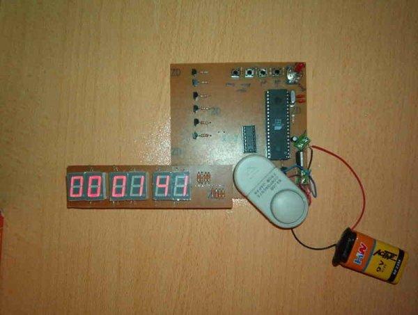 DIGITAL CLOCK SCHEMATIC DIAGRAM (1)