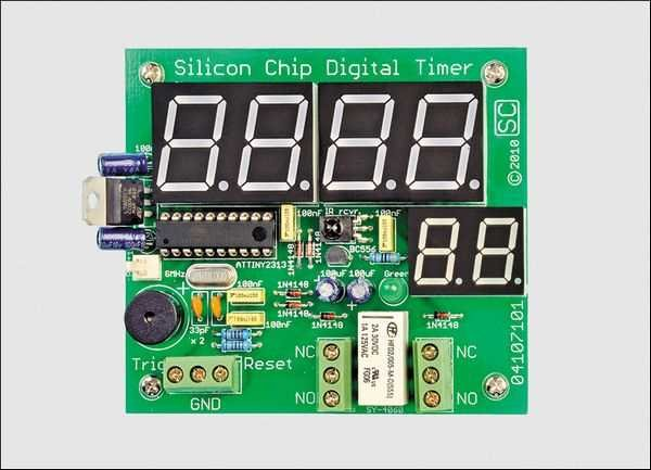 DIGITAL TIMER CIRCUIT REMOTE CONTROL