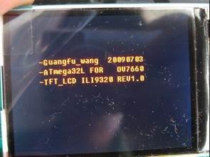 TFT LCD OV7660 ATMEL ATMEGA32 APPLICATION EXAMPLE ILI9325 DRIVER