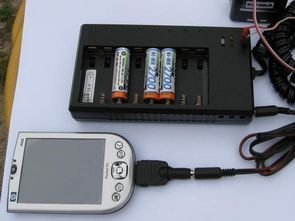 NI-MH BATTERY CHARGER