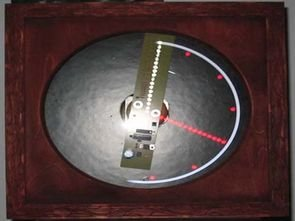 REMOTE CONTROLLED PROPELLER CLOCK (1)