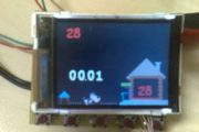 THERMOMETER CIRCUIT DS1820 ATMEGA32 SIEMENS S65 LCD
