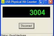 USB CONTROLLED WEB SITE HIT COUNTER ATMEL ATTINY25 WITH DELPHI
