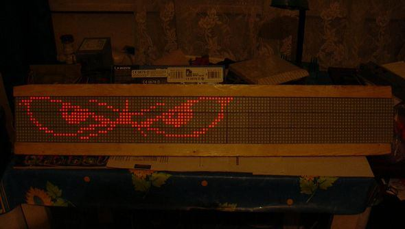 LED SIGNS LED MATRIX ANIMATION TEST (1)